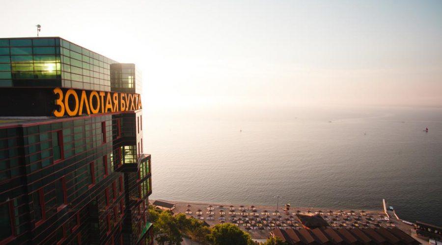 Отель Золотая бухта Анапа