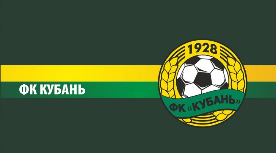 Знак ФК Кубань