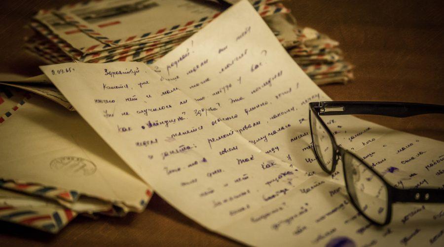 картинка к информационному письму